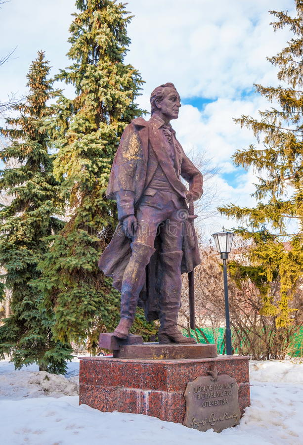 Monument to the great Russian commander Alexander Suvorov stock photo