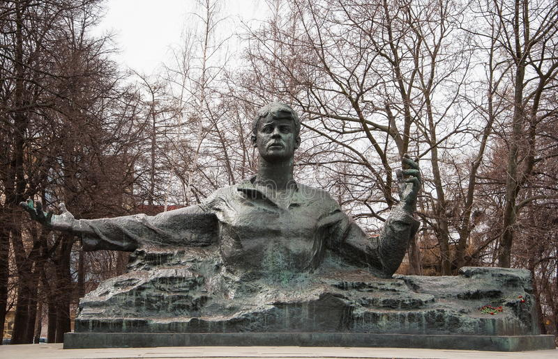 Monument to the great Russian poet Sergei Yesenin in Ryazan. royalty free stock photography