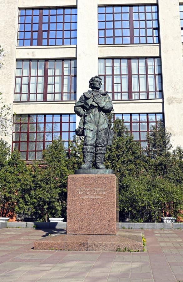Download Monument To Hero Of The Soviet Union Grizodubova Valentina Editorial Photography - Image: 40373682