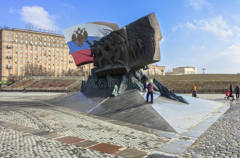 Monument to the heroes of the First World War. Fragment. Moscow. stock image