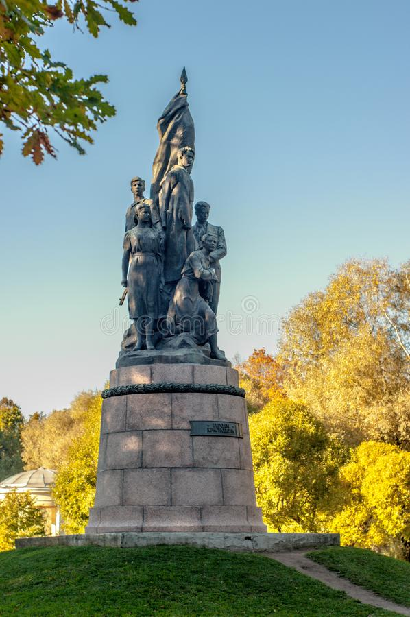 Monument `To The Heroes Of Krasnodon` stock image