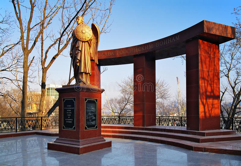 Monument To The Heroes Of The Russian-Japanese War Editorial Photography