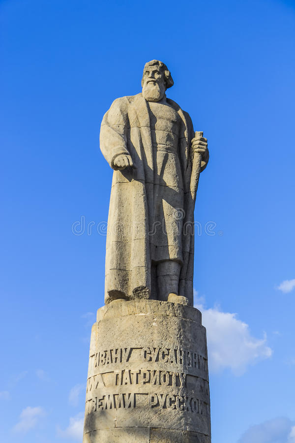 Monument to Ivan Susanin stock photography