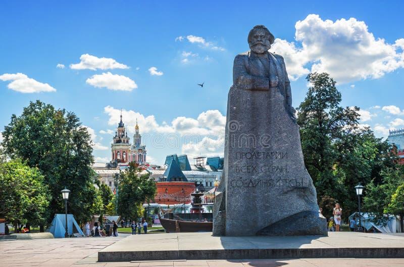 Monument to Karl Marx royalty free stock photo