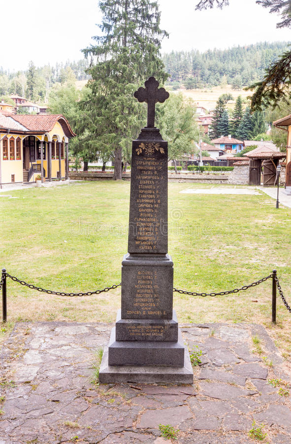 Monument to those killed in the Russian-Turkish war in the center of Koprivshtitsa, Bulgaria stock photos