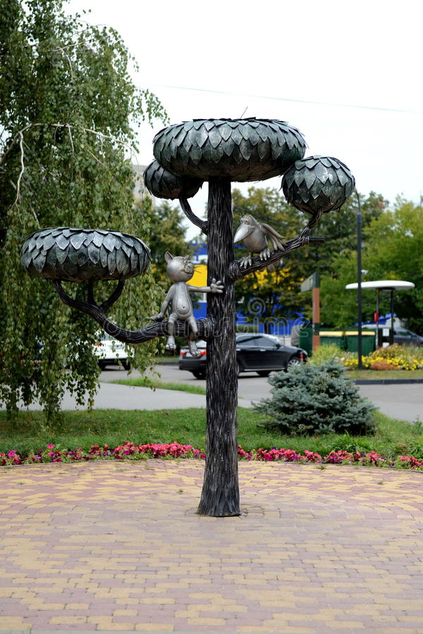 Monument to the kitten from lizyukov street the monument to the hero of the cartoon The Kitten from lizyukov street in Voronez royalty free stock photos