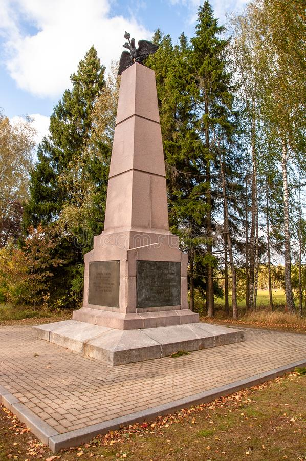 The monument to the Lejb-guards Lithuanian regiment from the life guards regiment of Moscow at Borodino in the Moscow region. stock photo