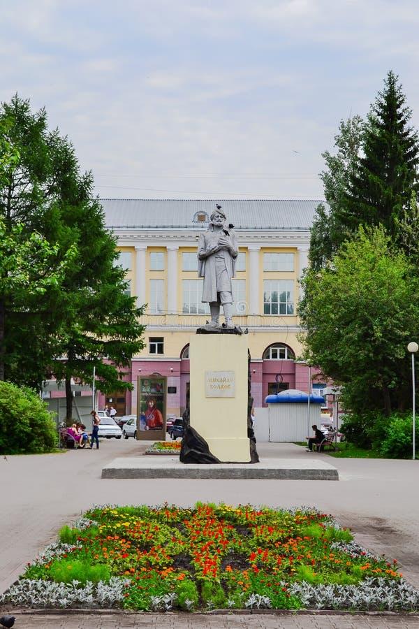 07.06.2012: Monument to Mikhail Volkov, royalty free stock photo