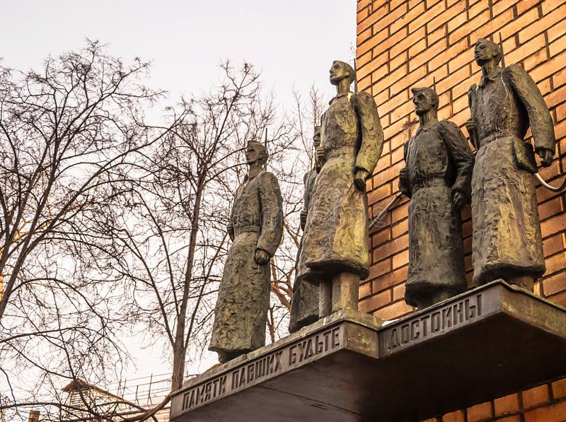 Monument to Moscow students who went to  front of Great Patriotic War royalty free stock photography