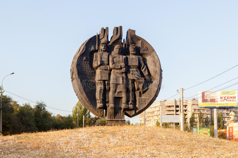 Monument to national fighters rebels of STZ royalty free stock photo