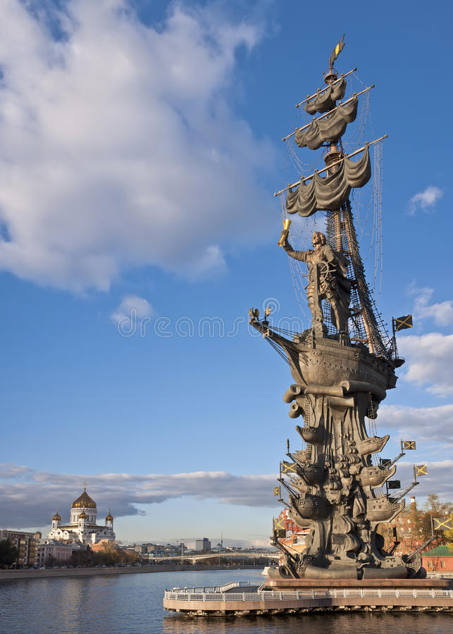 Monument to Peter the Great in Moscow royalty free stock image