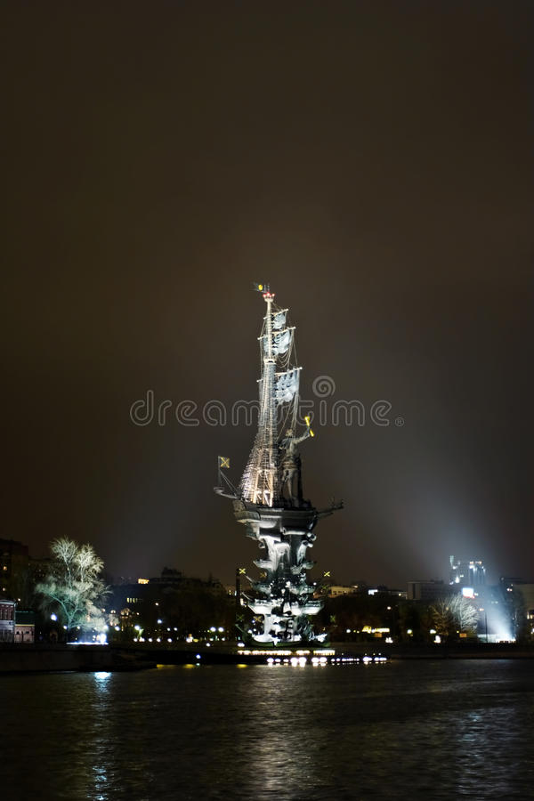 Download Monument To Peter I On Moscow-river Stock Image - Image: 11150777