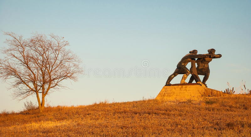 Monument to Rear Workers royalty free stock photos