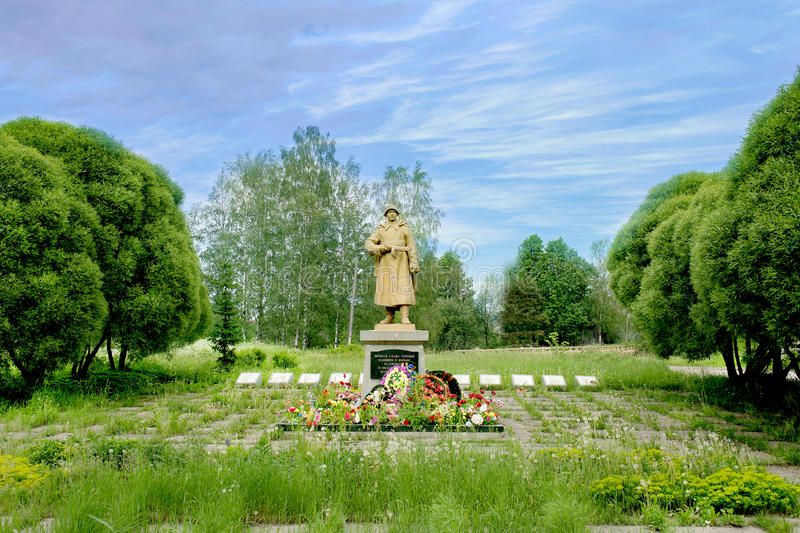 He monument to the Russian soldier of the great Patriotic war stock photos