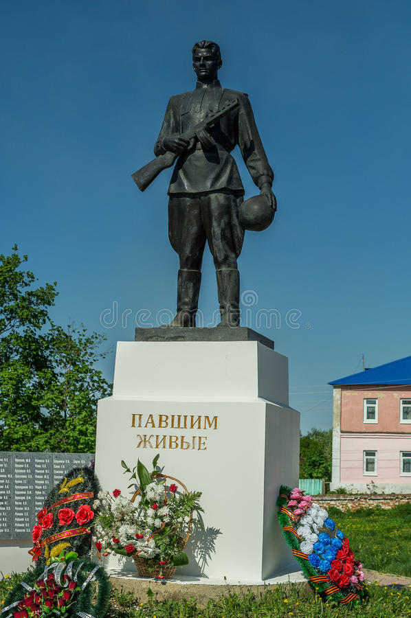 Monument to Russian soldiers who died in World War II, in the Kaluga region in Russia. In Russia there are a large number of monuments and memorials to fallen royalty free stock images