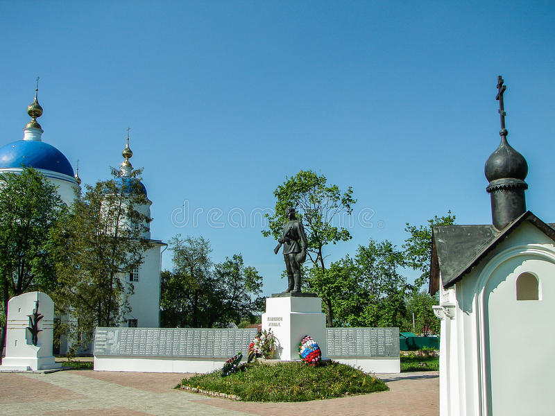 Monument to Russian soldiers who died in World War II, in the Kaluga region in Russia. In Russia there are a large number of monuments and memorials to fallen royalty free stock image