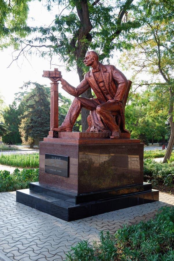 The monument to Semyon Duvan in Yevpatoriya. Crimea. The monument to Semyon Duvan (1870 - 1957), the mayor of Yevpatoriya in 1906 - 1910 years. Yevpatoriya stock image