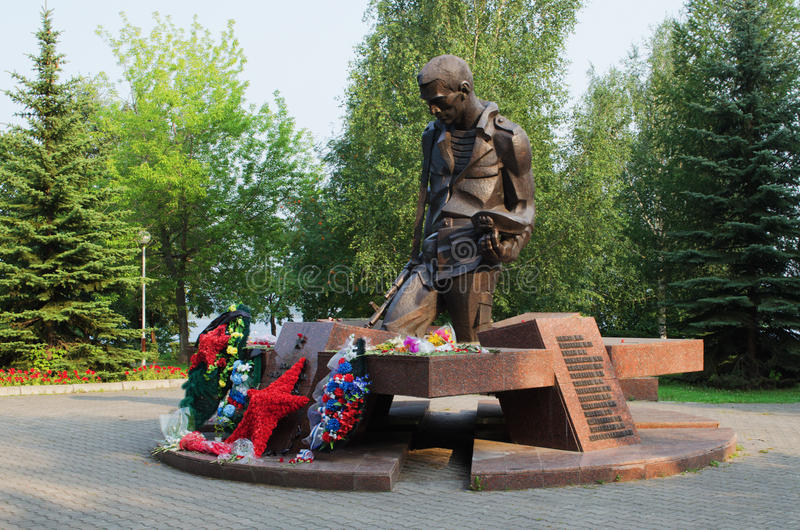 Download Monument To The Soldiers Who Were Lost In Local Wars Of The Twentieth Century. Stock Photo - Image: 34452536