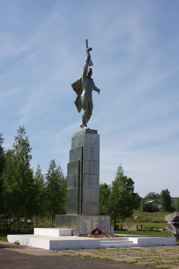 Download Monument To Soldiery Soldiers On An Area Stock Photo - Image: 14607826