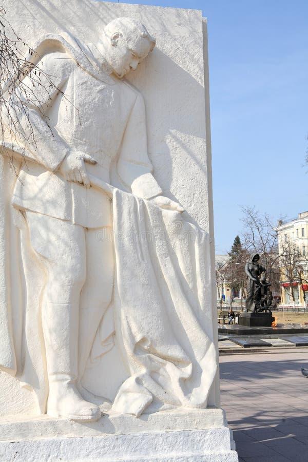 Monument To Soviet Soldier In Belgorod Stock Photo