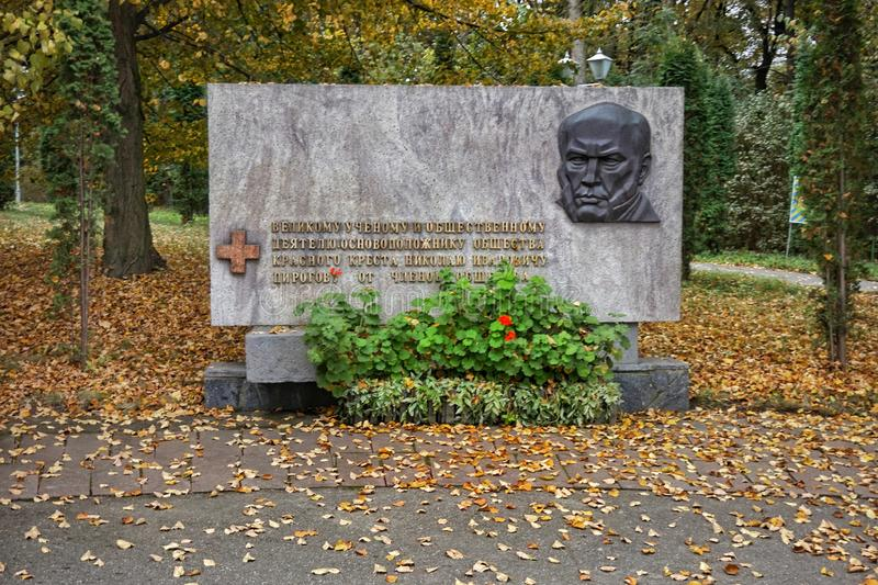 Monument to the surgeon Nikolai Pirogov in the museum-estate. In Vinnitsa royalty free stock photo