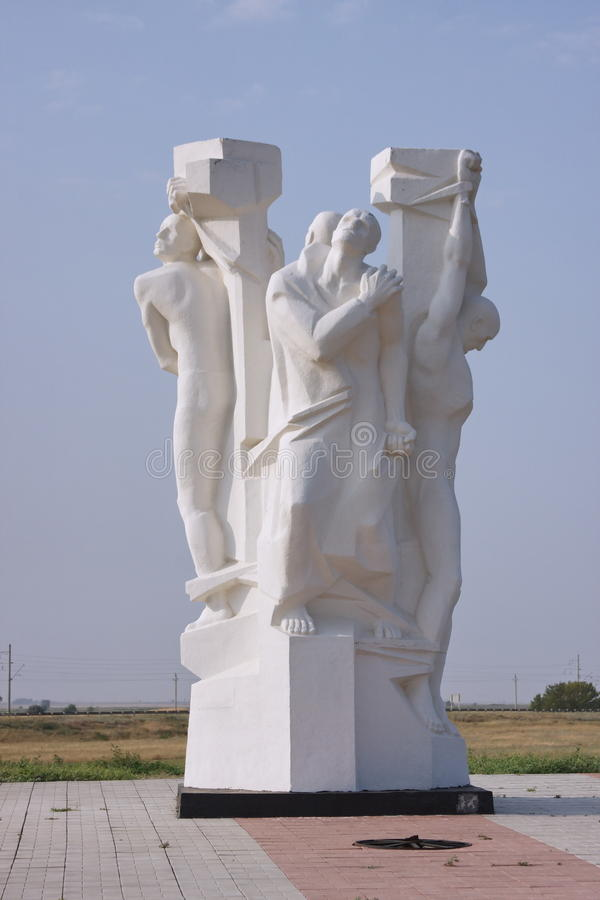 Download Monument To Victims Of Concentration Camps Stock Image - Image: 16265545