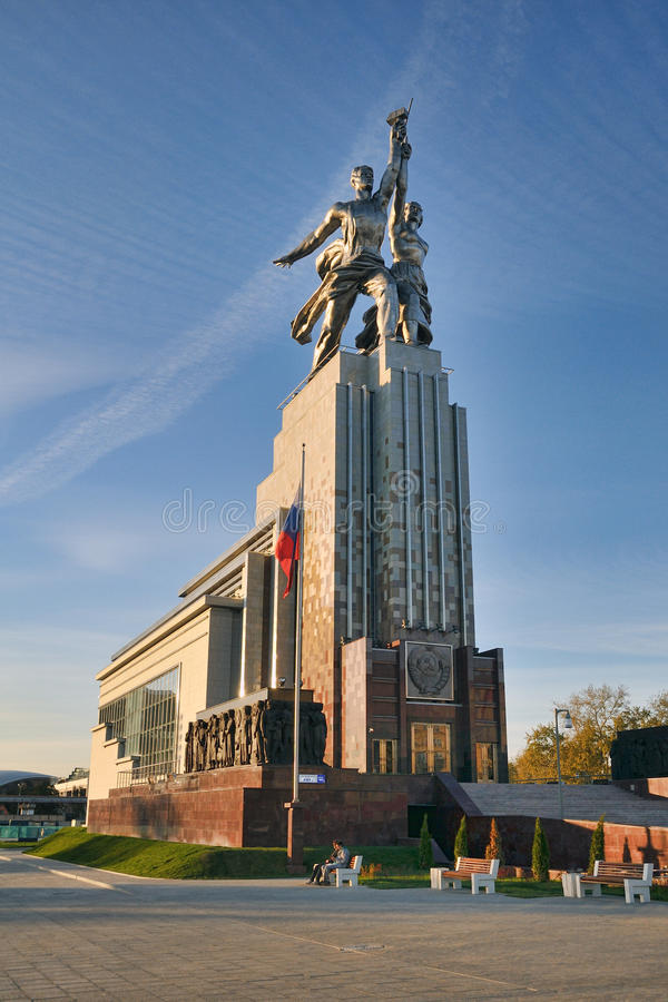 The Monument to Worker and Kolkhoz Woman at VDNKh - Moscow Monuments and Sculptures stock images