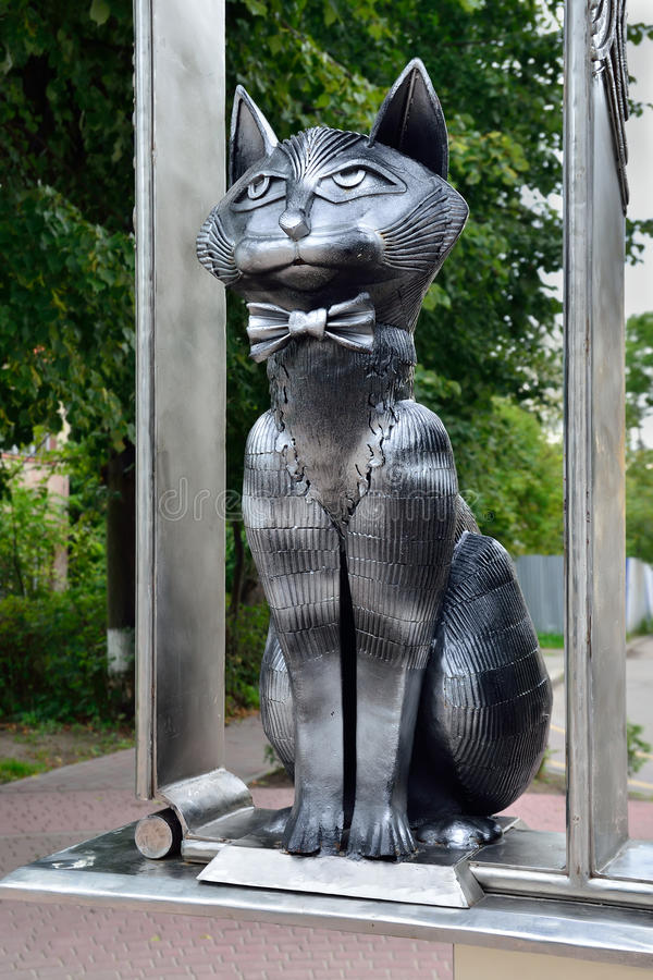 Monument to Zelenograd cat. royalty free stock image