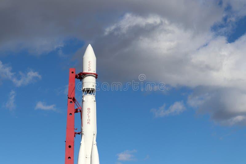 Monument van het Russische ruimteschip 'Vostok 1 ' stock fotografie