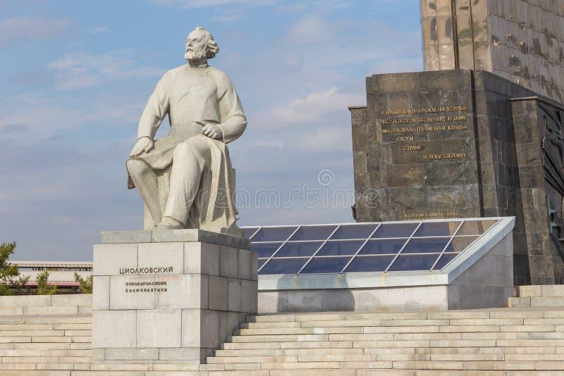 Monument van Konstantin Eduardovich Tsiolkovsky, Russische raketwetenschapper, Moskou, Rusland stock fotografie