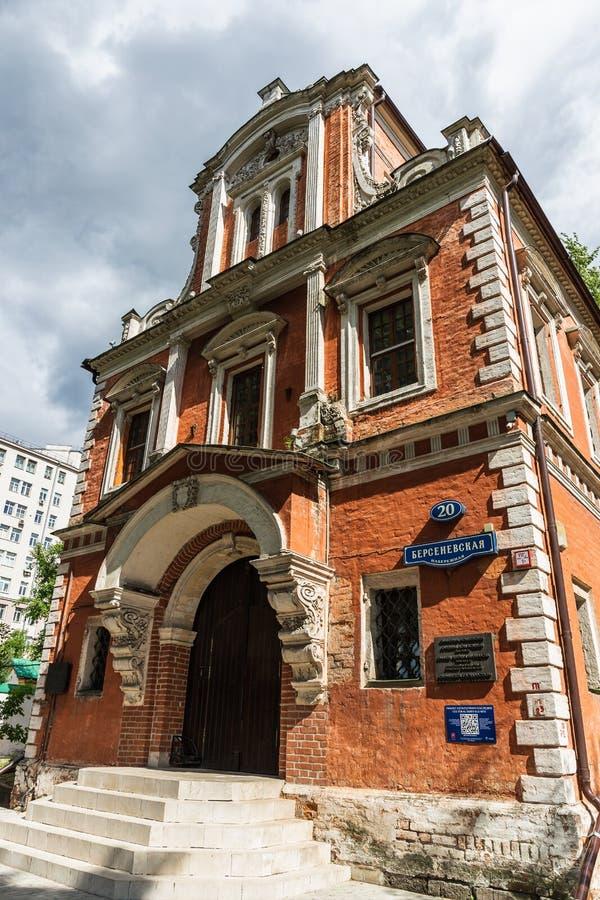 Monument van Russische architectuur van de 17de eeuw in Moskou stock fotografie