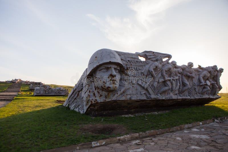 Monument van savur-Mohyla royalty-vrije stock fotografie