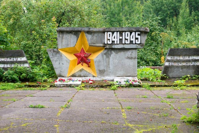 Monument voor degenen die in de Tweede Wereldoorlog hebben gevochten en zijn gestorven stock foto