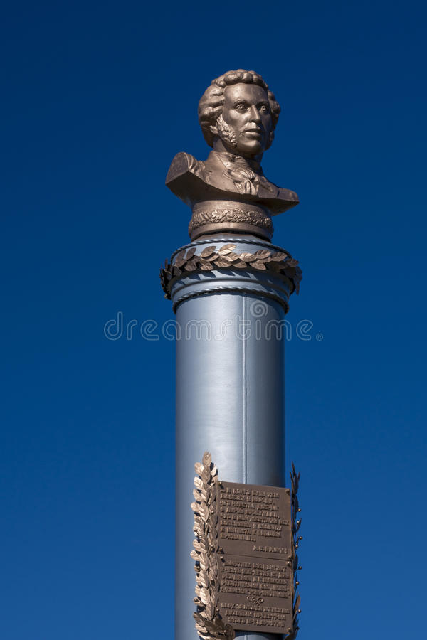 The monument was erected in memory of the Great Russian poet A. S. Pushkin royalty free stock images