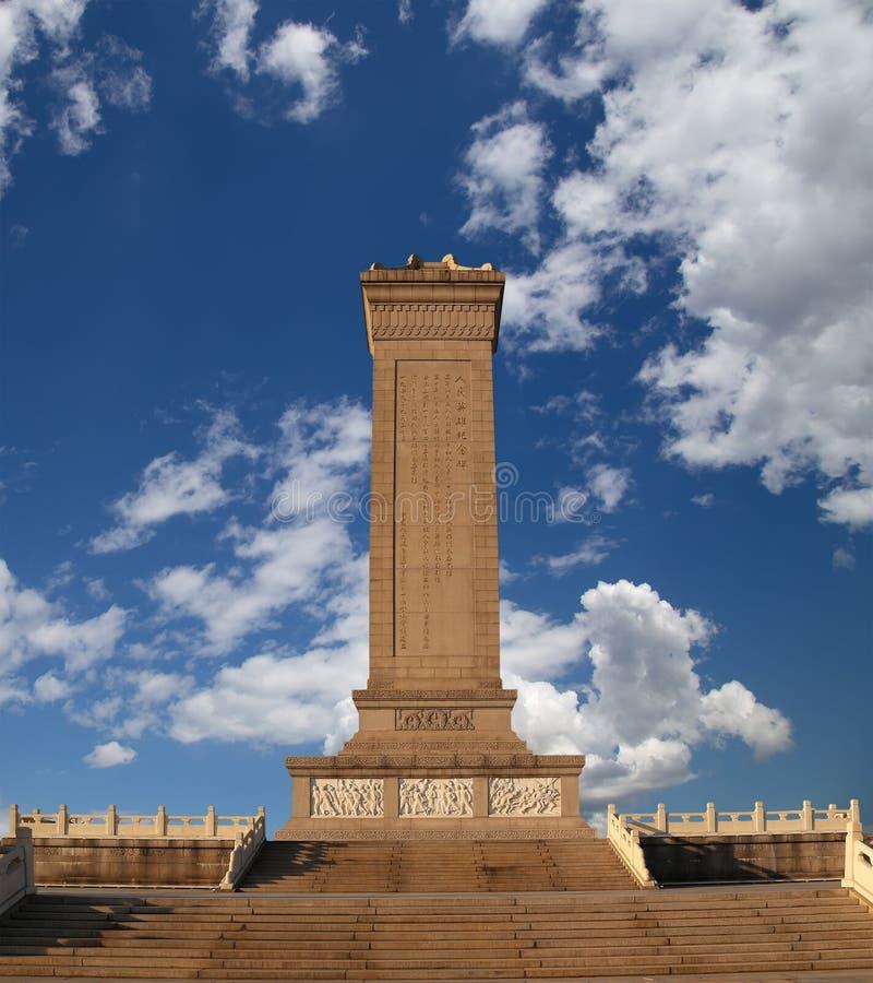 Monument zu den Helden der Leute am Tiananmen-Platz, Peking stockfoto