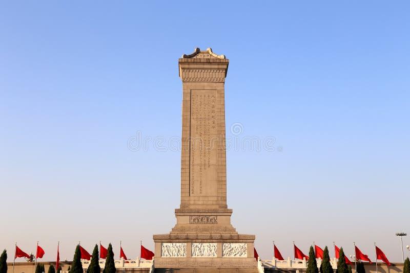 Monument zu den Helden der Leute am Tiananmen-Platz, Peking, China lizenzfreies stockfoto
