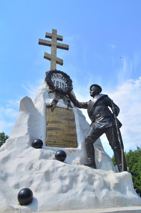 Monument zu den Helden von 1812 lizenzfreie stockfotos