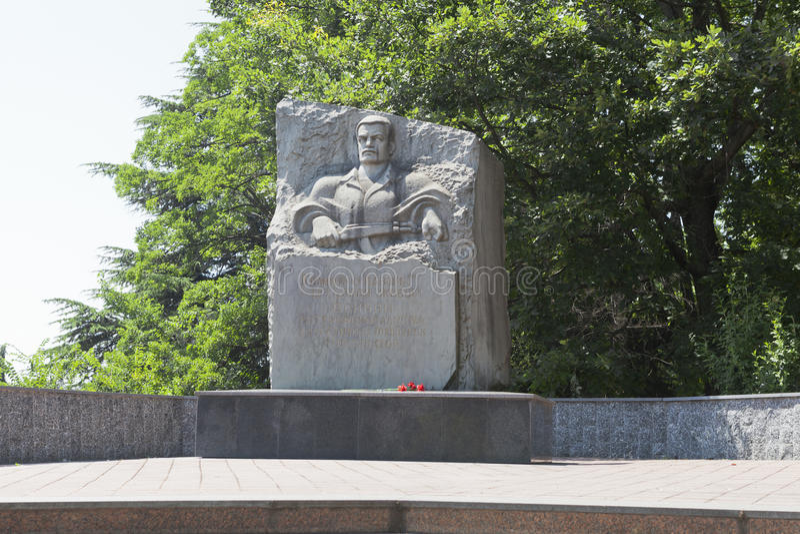 Monument zu den Soldatinternationalisten in Lazarevskoye, Sochi, Russland stockbild