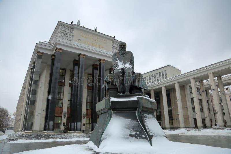 Monument zu Dostoevsky in Moskau, Russland stockfoto