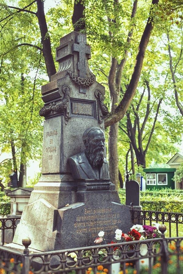 Monument zum russischen Verfasser, zu einem Klassiker des Russen und zur Weltliteratur Fyodor Dostoevsky lizenzfreies stockbild