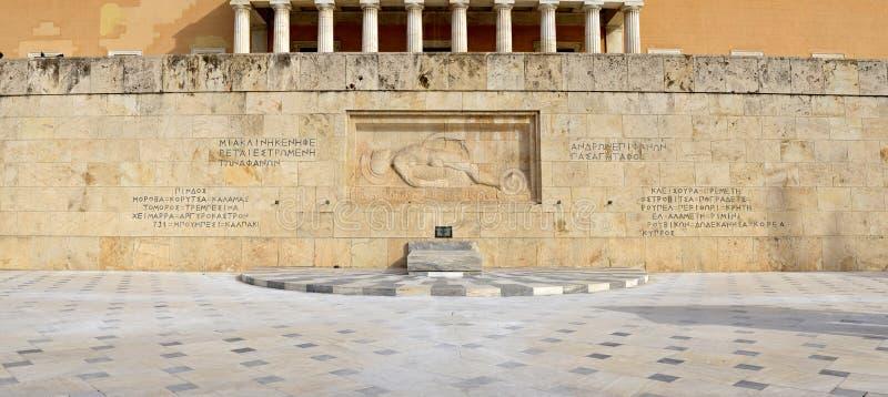 Monumentet för okänd soldat, Aten, Grekland arkivbilder