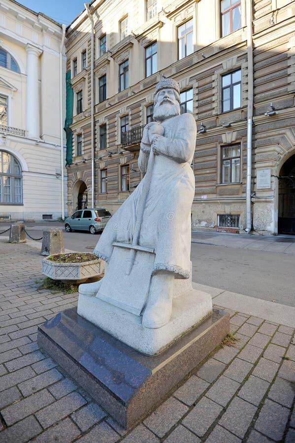 Monumentet till dörrvakten i St Petersburg royaltyfri fotografi
