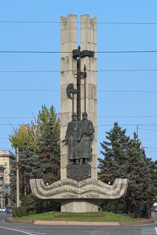 Monumentet till staden strandar i Volgograd, Ryssland royaltyfri foto