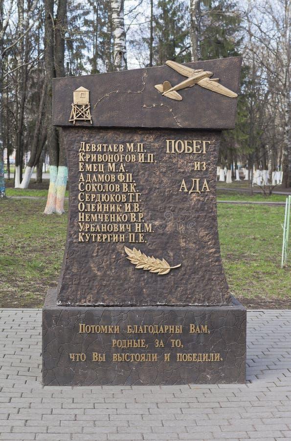 Monumentflykt från helvete i Vologda, Ryssland royaltyfri foto