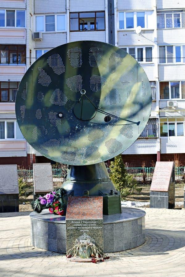 Monumento à antena de radar soviética da defesa aérea, Moscou defendida imagem de stock