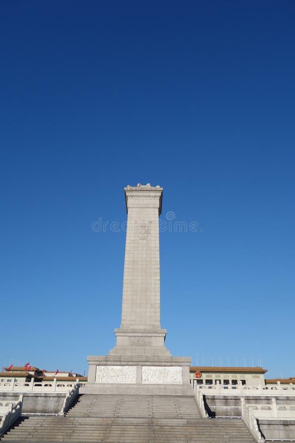 Monumento agli eroi della gente fotografia stock libera da diritti