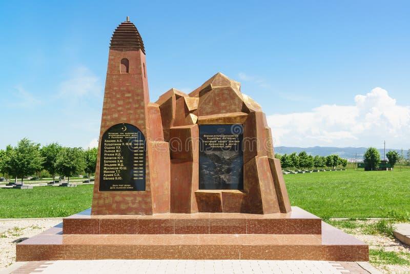 Monumento agli soldato-internazionalisti caduti della Repubblica nel memoriale alle vittime di repressione politica fotografia stock