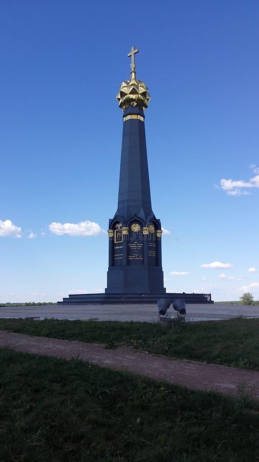 Monumento ai documenti legali eroici fotografie stock libere da diritti