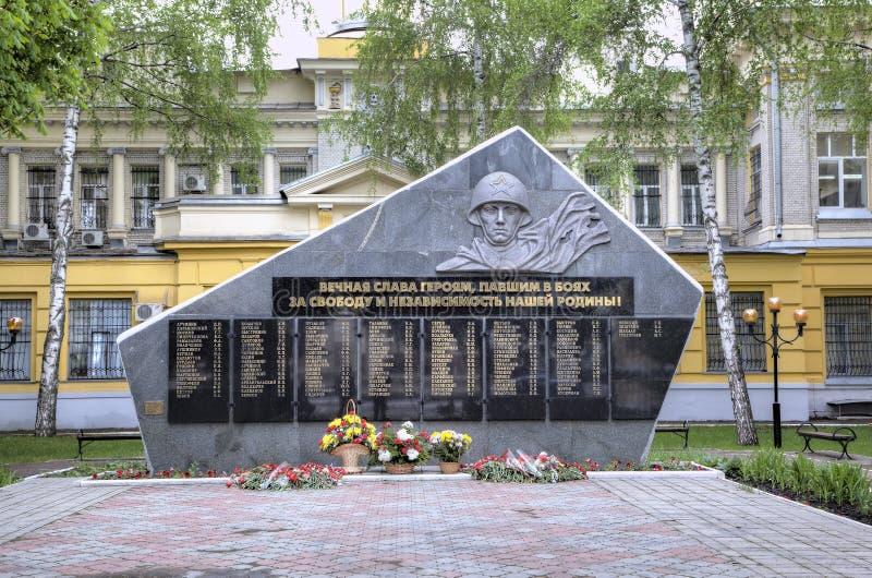 Monumento ai morti nella grande guerra patriottica Territorio dell'università medica dello stato di Saratov immagine stock