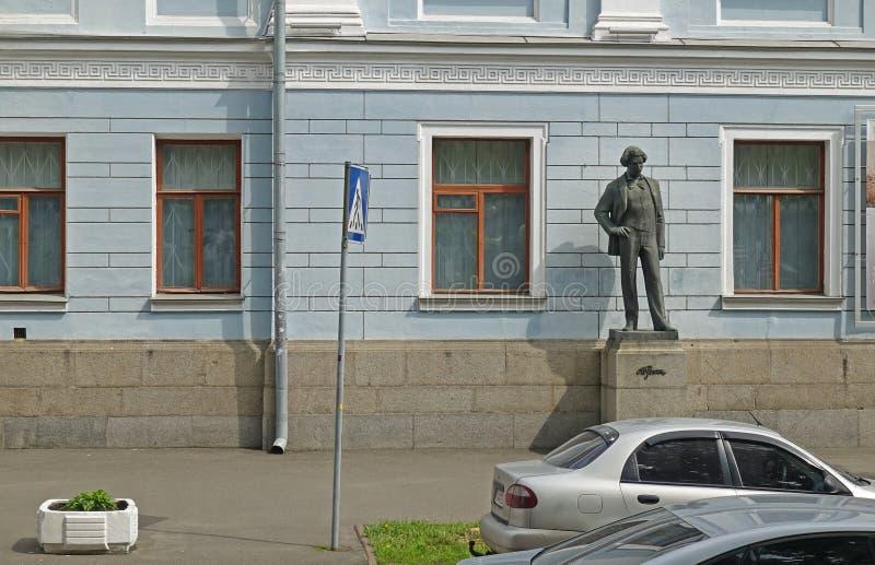 Monumento al artista Ilya Repin en Kiev fotografía de archivo
